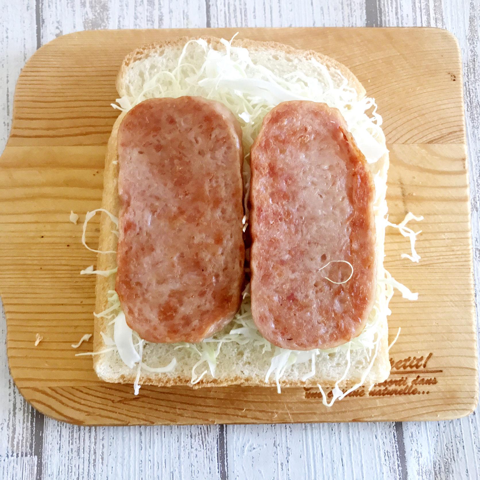 パルミジャーノでお手軽・本格。スパムとキャベツのチーズトースト